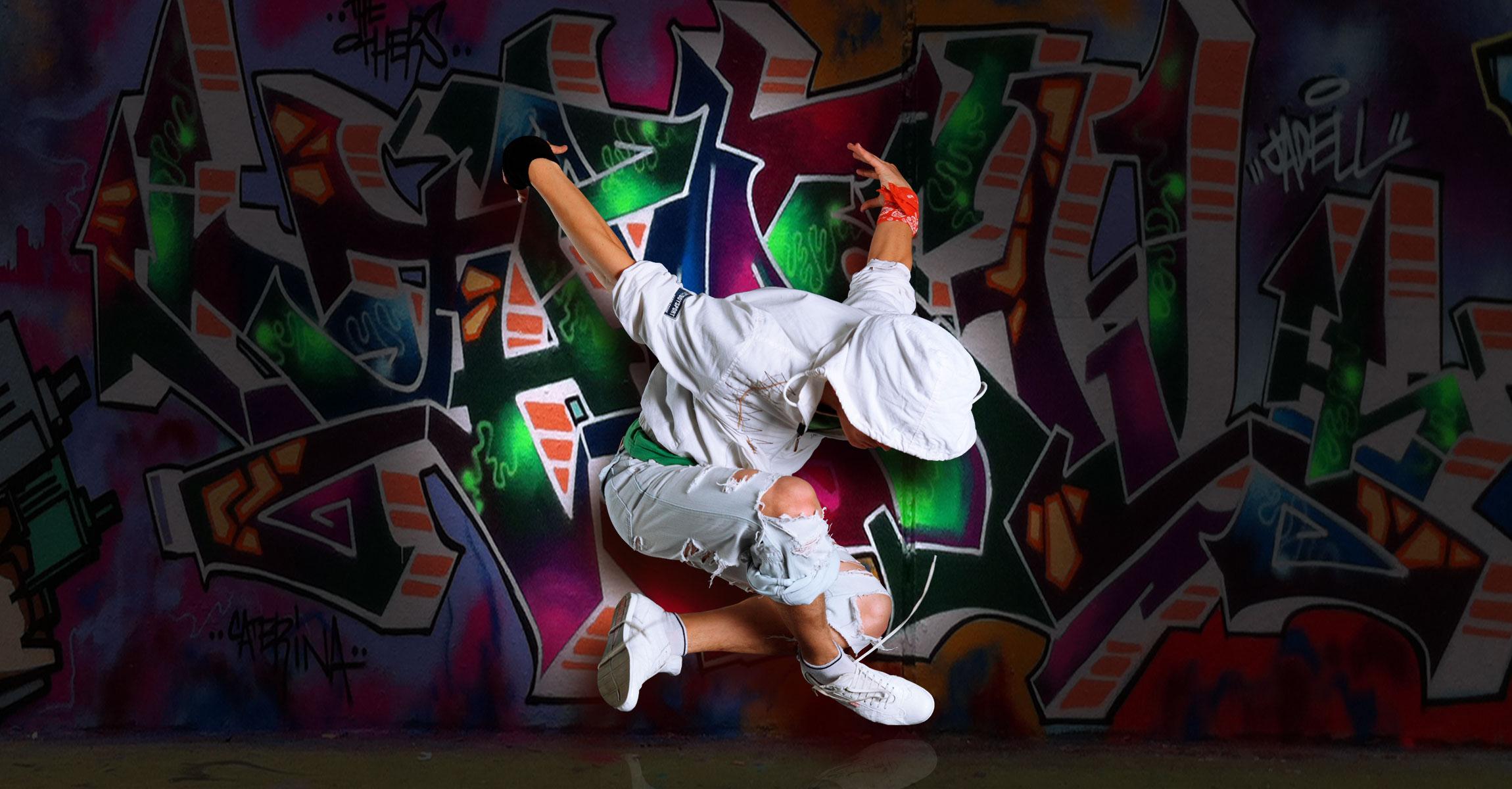 Танцы в Орле. Хип-хоп